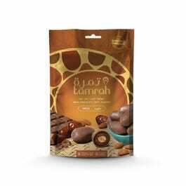 Tamrah Chocolate Milk Zipper 100gm