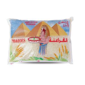 Pharoes Egyptian Rice Prem 5kg