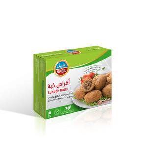 Nabil Kubbeh Balls Beef 500g