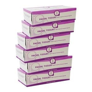 Aswaaq F/Tissues 200 ply- pc