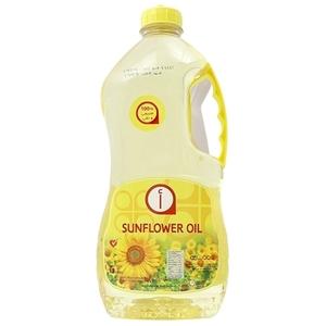 Aswaaq Sunflower Oil 750ml