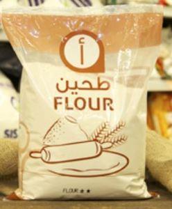 Aswaaq Flour No.2 2kg