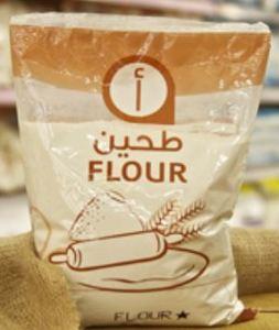 Aswaaq Flour No.1 2kg