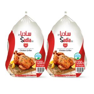 Sadia Chicken Griller 2x1.2kg