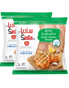 Sadia Tender Chicken Breast 2x1kg