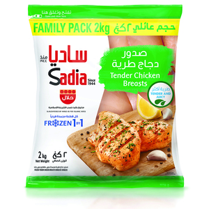 Sadia Breast Tenderized Boneless Skinless 2kg