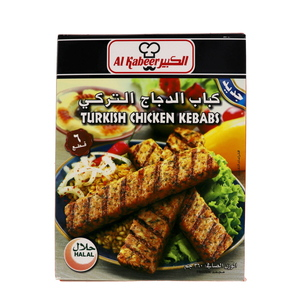 Al Kabeer Turkish Chicken Kebab 360g
