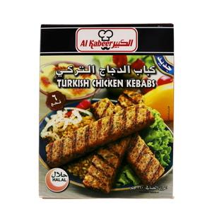 Al Kabeer Turkish Chicken Kebab 360g