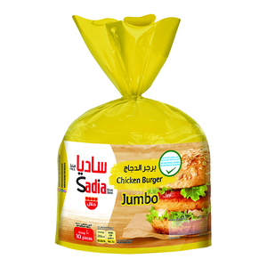 Sadia Jumbo Chicken Burger 1000g