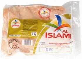 Al Islami Chicken Breast 2kg