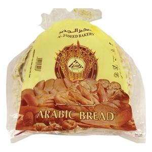 Arabic Long Kak Till 500g