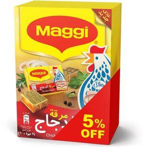 Maggi Chicken Cubes 24x20g