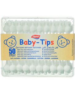 Cotton Tips For Babies 50s