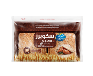 Lusine Brown Sandwich Bread Squares 252g