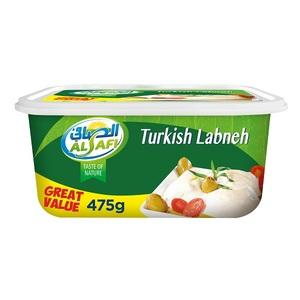 Al Safi Turkish Labneh 475g