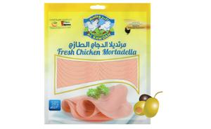 Al Rawdah Chicken Mortadella Olive 200g