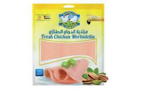 Al Rawdah Chicken Mortadella Pistachio 200g