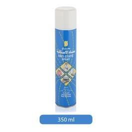 Big D Anti Static Spray 300ml