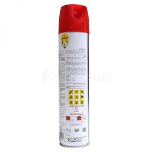 Good Bye Instant Kill All Insects Spray 400ml