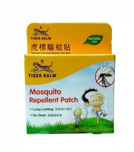 Tiger Mosquito Repellent Patch 10pc
