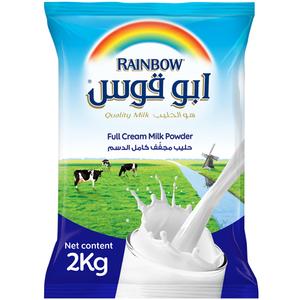 Rainbow Milk Powder Pouch 2kg