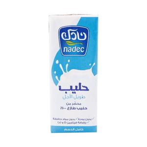 Uht Full Fat Milk200ml 1x6x200ml