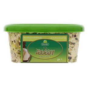 Halawa Covered With Pista 1kg