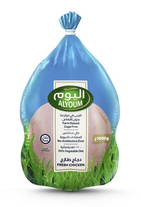 Alyoum Whole Chicken Bag Pack 1000g