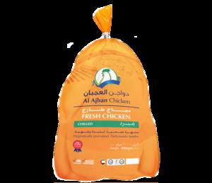 Al Ajban Fresh Whole Chicken 1kg