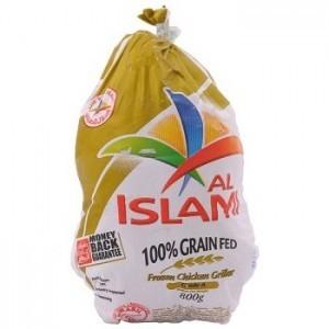 Al Islami Frozen Chicken 800g