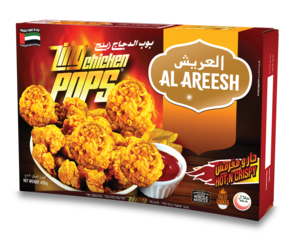 Al Areesh Chicken Pops Zing 420g