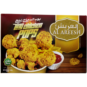 Al Areesh Zing Chicken Pops 420gm