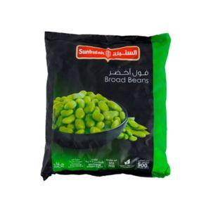Sunbulah Broad Beans 900g