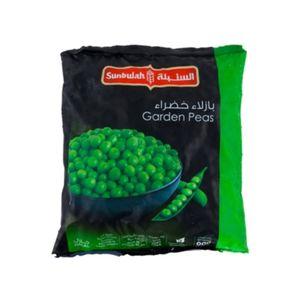 Sunbulah Green Peas 900g