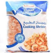 Americana Cooking Shrimps 1000gm