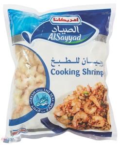 Americana Cooking Shrimps 500g