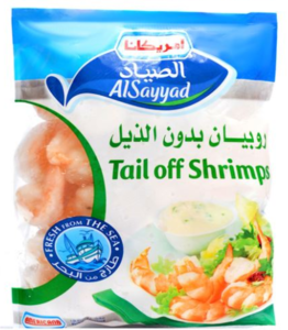 Americana Alsayyad Tail Of Shrimps 400g