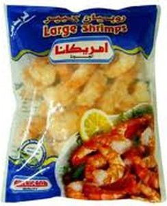 Alsayyad Tail Off Shrimp Large 400g