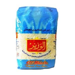 Al Wazir Soap Powder 900g