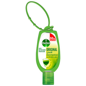 Dettol Original Hand Sanitizer With Jacket 50ml