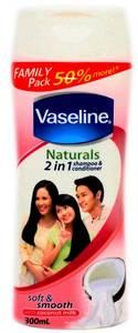 Vaseline Soft & Smooth 2in1 Shampoo 275ml