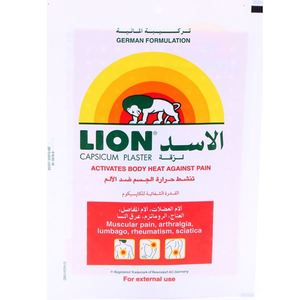 Lion Capsicum Plaster 1pc