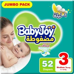 BabyJoy Compressed Diamond Pad Diaper, Jumbo Pack Medium Size 3, 6 - 12 Kg 52pcs