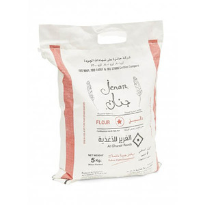 Jenan Flour No.1 5kg