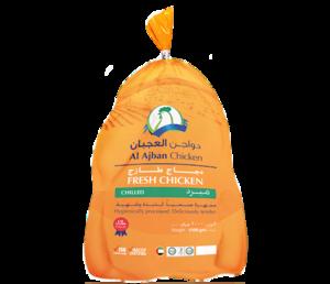 Al Ajban Fresh Whole Chicken 700g