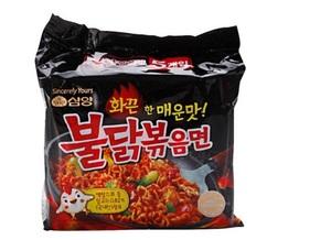 Samyang Hot Chicken Ramen 5x140g