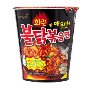 Samyang Hot Chicken Ramen 70 gm