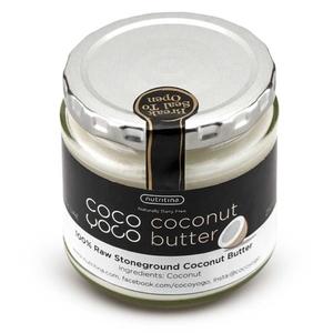Coco Yogo Natural Coconut Butter 250ml