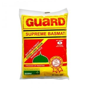 Guard Supreme Basmati Rice 1kg