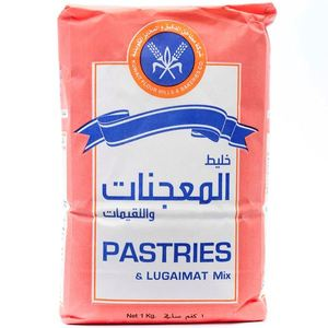 Kfmb Pastries&Logimat Mix 1kg